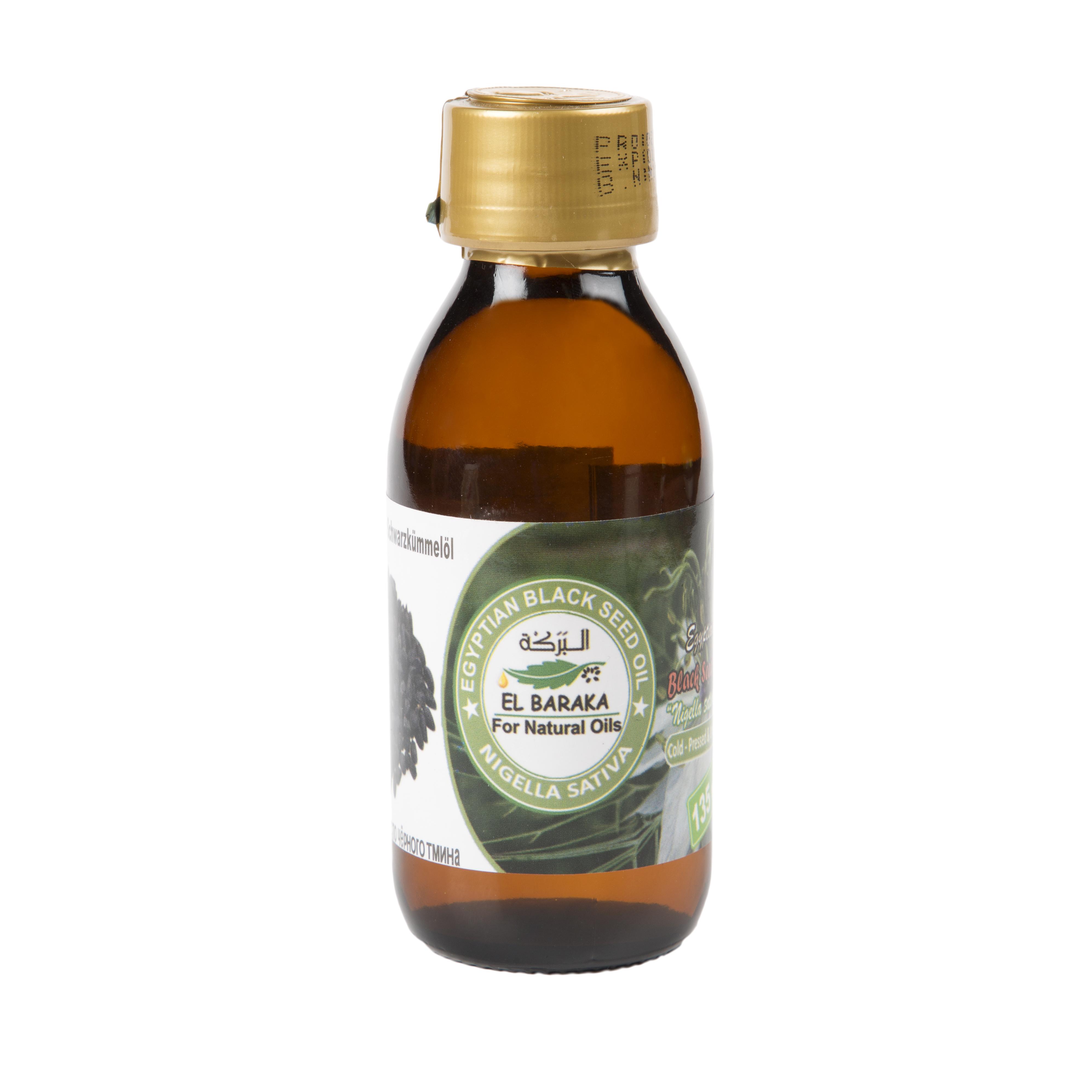 Mustaköömne õli (külmpress) 135ml